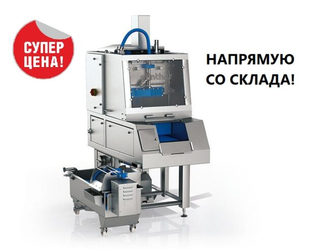 Инъектор Guenther