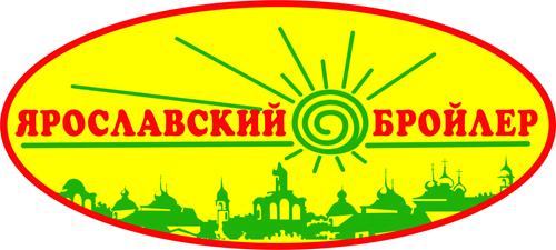 Ярбрлого