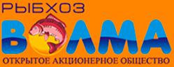 "Рыбхоз ""Волма"""