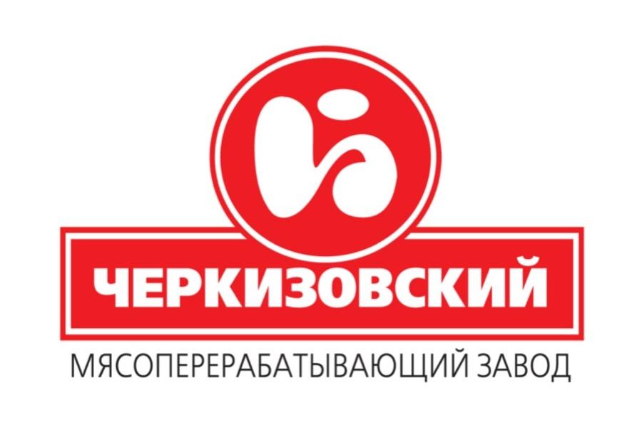 """""""Группа Черкизово"""""""